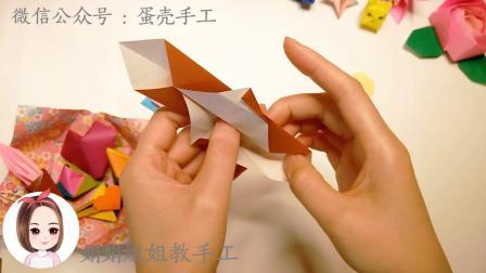 """折纸丨送给爸爸的父亲节礼物,有""""心""""更贴心"""