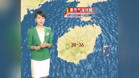 海南天气预报
