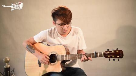 胡洋 原创指弹吉他独奏 《锦里》