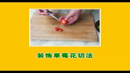 电高压锅做蛋糕制作翻糖蕾丝