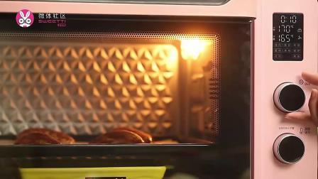 番薯面包-的做法之中国美食探秘