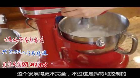 芒果流心芝士蛋糕 电饭锅蛋糕的做法 烘焙眼影