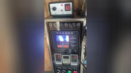 口哨糖果自动包装机13509039003蔡