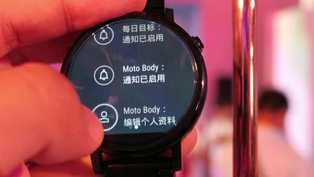 速报-国行版第二代MOTO 360智能手表发布-TechNow太可闹