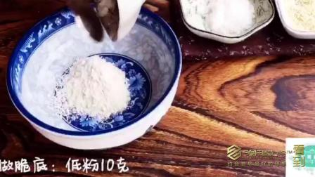 【美食】奶香脆底面包,奶香浓郁,脆香脆香的。
