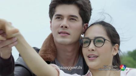 【MV】Ton Thanasit - ด้วยชีวิตที่มี(以爱为名)