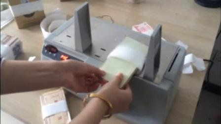 纸盒捆扎机打包包装视频YX40