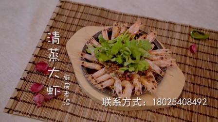 情感戏拍摄细节要注意什么 清蒸大虾-朝上影视制作