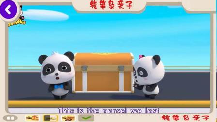海盗鲨鱼抓住小熊猫的包裹怪兽卡车鲨鱼歌曲 BabyBus