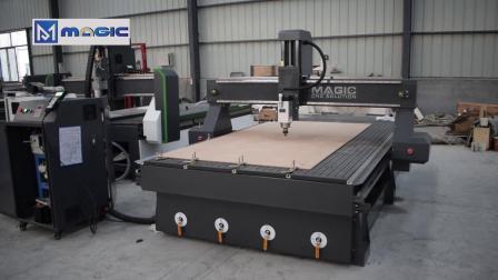 迈吉克1530木工雕刻机,木工单头开料机 ,板式家具加工设备