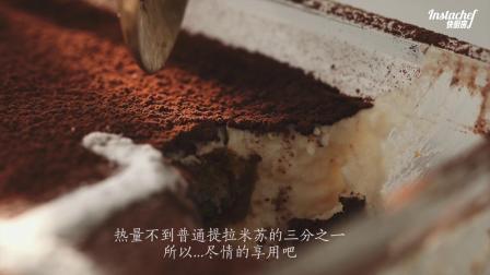 用酸奶和豆腐就能做的提拉米苏, 就算减肥也吃不胖的甜点! [颖涵的快厨房]