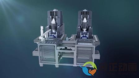冠宏机械生产流程演示动画