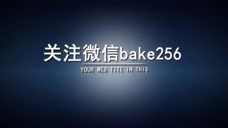 搜城记小厨房 方太烘培教室系列之奶油纸杯蛋糕