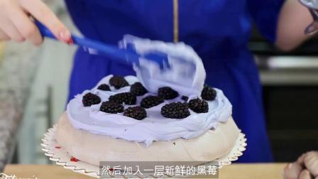 如何制作美味的巧克力薰衣草奶油水果蛋白饼(蛋糕甜点教程食谱)