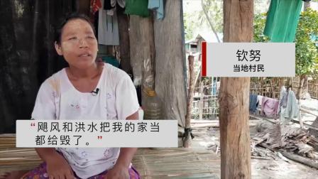 缅甸包多群岛:一个更安全的家