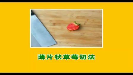 蛋糕制作DIY翻糖玫瑰花的制作