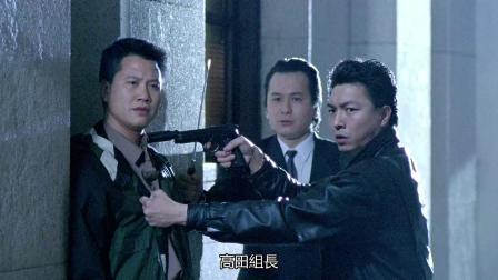 义胆雄心【刘德华】【1080p】【粤语中字】