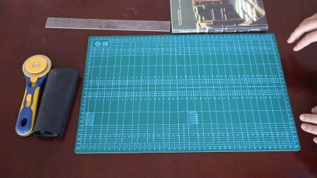 最快的扁皮裁剪工具 一个垫板足够