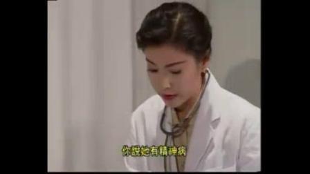 我在老友鬼鬼 粤语 01截了一段小视频