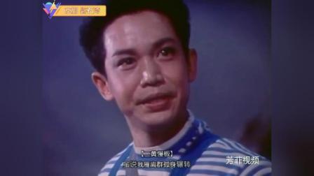京剧《磐石湾》负伤痛冲破了千层巨澜