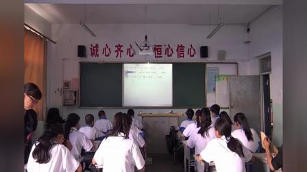 华师大版七年级数学下册第9章多边形小结-孙老师配视频课件教案