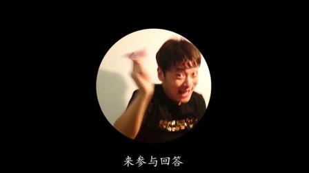 """中国经典的淘气小鬼,你""""get""""到了吗?"""