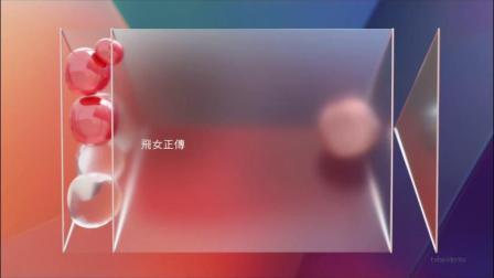翡翠台节目播映完毕提示【2016年-至今】