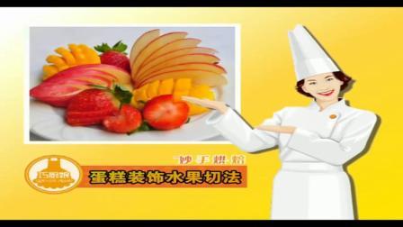 【美食】黑芝麻戚风蛋糕