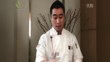【日日煮】烹饪短片 - 新加坡斑兰戚风蛋糕