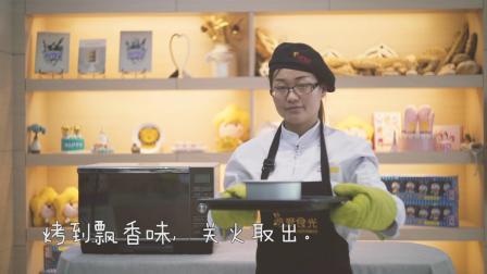 米旗·焙爱食光【小熊蛋糕】制作方法