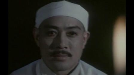蒋大为 武当传奇 电影《武当》片头曲