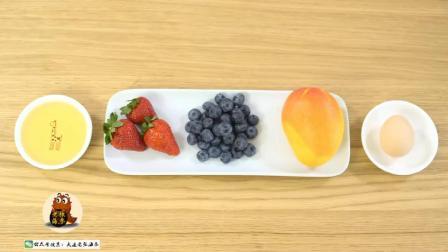 大连老张海参——【水果鲜奶布丁】