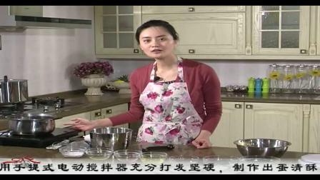 【大瑞的厨房】第十期 西瓜酸奶慕斯蛋糕