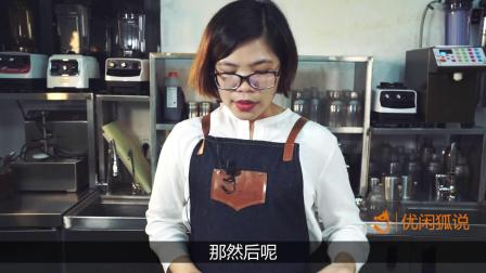 奶茶热饮,2000目纯抹茶粉与桂花茶酱带来的舌尖碰撞-桂花抹茶