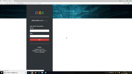 ZKEACMS创建页面