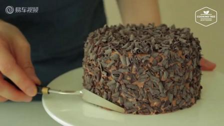 黑森林蛋糕 (樱桃巧克力 蛋糕)
