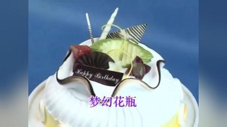 东日经典翻糖蛋糕之姜饼屋制作过程