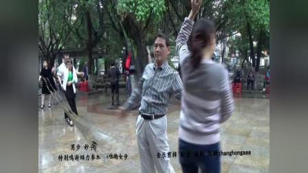 1分39秒后大鱼号zhanghongaaa老师带跳交谊舞伦巴教学版 妙手杏林摄制男人的心 原创