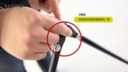 六角形扶手款-分段式安装视频