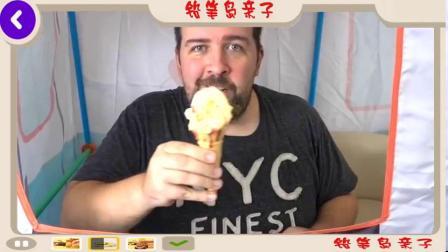 AvaIsla和Olivia疯狂的冰淇淋组合冷冻零食从令人敬畏的儿童冰淇淋车