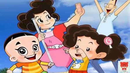 棉花糖和云朵妈妈 大头儿子和小头爸爸 大耳朵图图 可可小爱之七兄弟和一个妹妹的故事上
