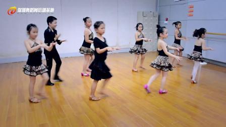 福田区儿童拉丁舞培训周末班《16chacha》