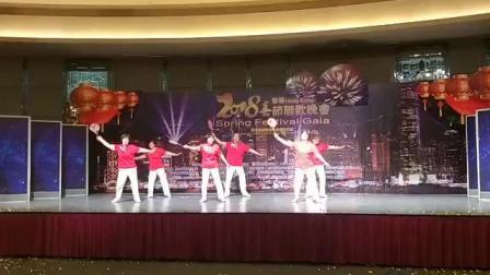 18年2月4日宜兴市老年体协柔力球队参加香港春晚比赛节目<柔力球规定套路第八套走向复兴>