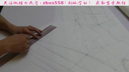东华大学服装设计裁剪工艺视频教程c爱剪辑-手工西装制作_11c服装打版技巧