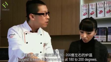 奶油霜饼干花束韩式裱花蛋糕