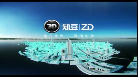 全新黑科技知豆D3宣传视频 最黑科技的新能源车 纯电动汽车