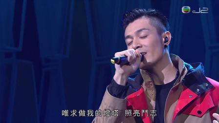 180610 周柏豪 Pakho - 男人背後 ○ 勁歌金曲J2版