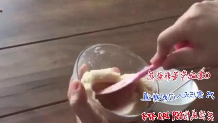 生日蛋糕培训_生日蛋糕怎么做_生日蛋糕配方_生日蛋糕的做法视频020