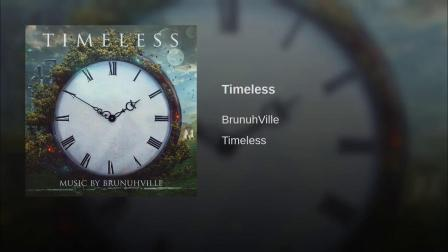 【新曲速递】BrunuhVille - Timeless