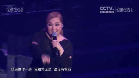 卫兰 大哥 Oh My Janice世界巡回演唱会·香港站